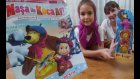 Maşa Ve Kocaayı Dergisi Açtık, Hediyesi Topaç, Eğlenceli Çocuk Videosu
