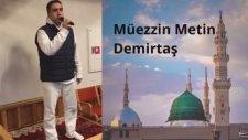 Medine kamedi. Medine müezzini Sheikh Essam Bukhari makamı. İqamat salah Madinah. Metin Demirtaş.