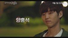 The Love That's Left - Korean Movie 2017 Trailer HD