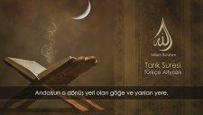 Tarık Suresi | Türkçe Altyazı | Surat At-Taariq