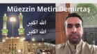 Metin Demirtaş. Kabede Namaz İçin Kamet. Kabe Müezzini Taklidi. İqamat Salah Masjid Al Haram. Makkah