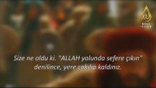 Tevbe Suresi HD 38-39 | İdris Abkar | Surah At-Tawbah 38-39 | Idrees Abkar
