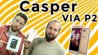 20 Megapiksel Selfie Kameralı Telefon! - Casper Vıa P2 İnceleme!
