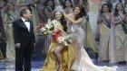 Karen Ibasco Yeryüzünün En Güzel Kızı Seçildi! (Miss Earth 2017)