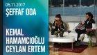 Kemal Hamamcıoğlu ve Ceylan Ertem, Şeffaf Oda'ya Konuk Oldu - 05.11.2017 Pazar