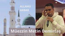 Medine Müezzini Taklidi Kamet. Hafız Metin Demirtaş. İqamat Salah Sheikh Essam Bukhari, Madinah.