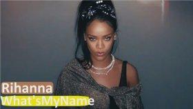 Rihanna - S M