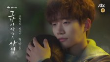 Just Between Lovers - Korean Drama Trailer HD