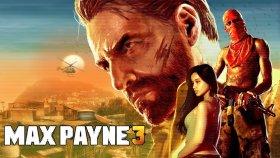 Max Payne 3 - Brezilya'da Bir Koruma | Burakoyunda