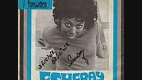 Esmeray - Ayrılık Olsa Bile 1974