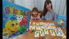 Baloncuklar Dikkat Ve Konsantrasyon Oyunu, Toys Unboxing, Kutu Oyunu
