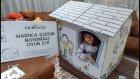 Elife Kartondan Oyun Evi Yaptık, Boyadık, Süper Oldu, Eğlenceli Çocuk Videosu, Toys Unboxing
