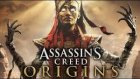 Savaş Kapıda ! | Assassin's Creed Origins Türkçe Bölüm 20