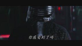 Star Wars: The Last Jedi (2017) 2. Fragman