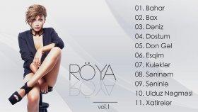 Röya - Xatireler