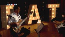 Rubato  - Mehmet Erdem - Gönül