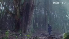 Frankenstein No Koi - Japanese Drama 2017 Teaser