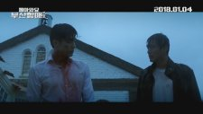 Brothers in Heaven - Korean Movie 2018 Trailer HD