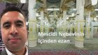 Adhan Maghreb Madinah. Azan Masjid Nabawi İnside. Mescidi Nebevi İçinden Yanık Ezan. Metin Demirtaş