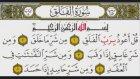 Dinlemek Gerekir: Abdul Basit: Surat Al Ikhlas, Surat Al Falaq, Surat An Nas
