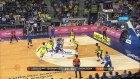 Fenerbahçe 82-56 Kızılyıldız (Maç Özeti - 19 Aralık 2017)