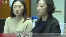 İphone X Yüz Tarama Sisteminin Çinlileri Birbirinden Ayıramaması