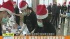 Dec21 Tainan HYA News