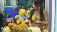 Oyun Makinelerinin İçine Yerleştirilen Bikinili Kızlar