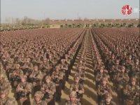 Çin Ordusu