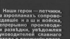 Sarıkamış Harekatında Rus Keşif Uçuşu 1914-1915