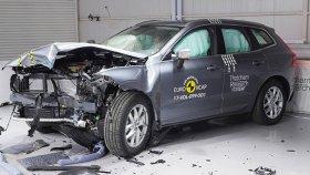 2017 Yılının En Güvenli Otomobili - Volvo XC60
