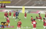 3 Futbolcu vs 100 Çocuk Maçı