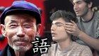 Çinli Gibi Çin Haritasında Savaşmak!