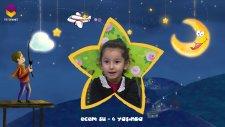 Minik Yıldızlar 144.Bölüm (Ecem Su)
