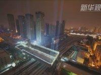 Mühendislik Harikası Döndürülebilen Üst Geçit Köprü - Çin