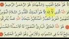 Haşr Suresi 20-24 (Takipli Kur'an-ı Kerim Tilaveti)