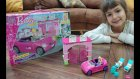 Barbie Pembe Spor Arabalı Havuzlu Konak Lego, Eğlenceli Çocuk Videosu, Toys Unboxing