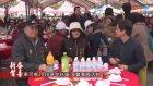 Feb5_2018 Taitung Local News