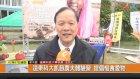 Feb7_2018 Tainan HYA News