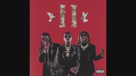 Migos - Too Playa Feat. 2 Chainz