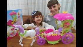 Barbie Dreamtopia Muhteşem Beyaz Atlı Faytonu, Eğlenceli Çocuk Videosu, Toys Unboxing