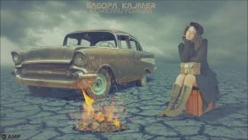 Sagopa Kajmer - Korkmuyorum (2018)