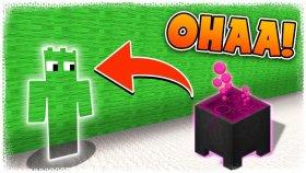 İksir Yaptım ! Minecraft Zor Mod #31