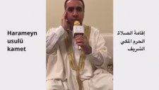Müezzinlik nasıl yapılır. Kamet nasıl getirilir. İqamah salah Makkah Sheikh Ali Mullah. Kabe kamedi