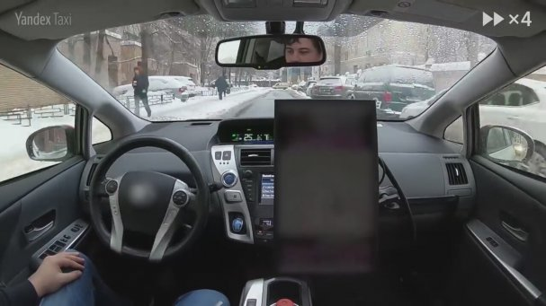 Yandex'in Sürücüsüz Taksisi Test Sürüşünü Başarıyla Geçti