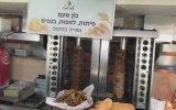 İsrail'de Döner Nasıl Pişirilir
