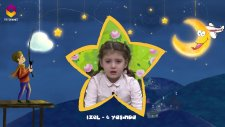 Minik Yıldızlar 152.Bölüm (İzel)