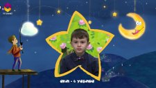 Minik Yıldızlar 154.Bölüm (Akın)
