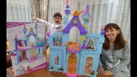 Disney Prensesler Kraliyet Sarayı Rüya Şatosu, Arora, Rapunzel, Ariel, Sindirella