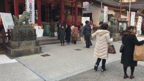 Japon İbadet Şekli